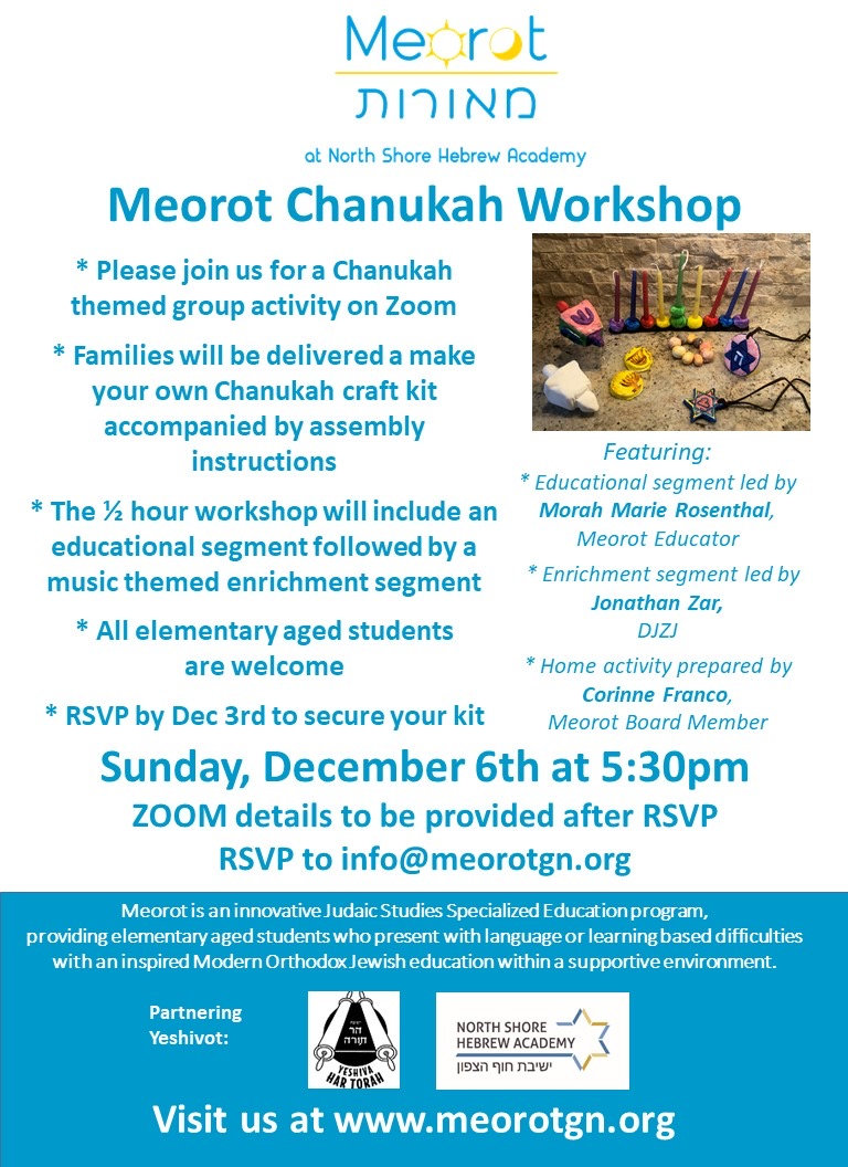 Meorot Chanukah Workshop 2020.JPG