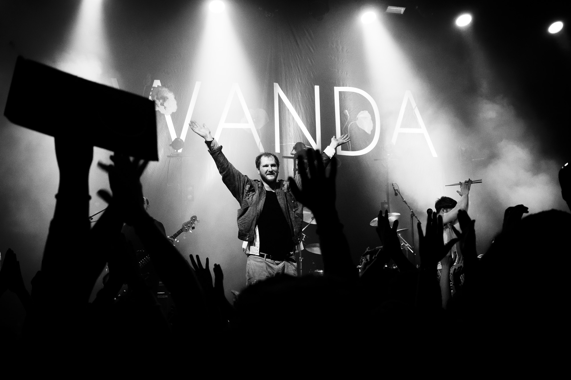MUSIC | WANDA 2017