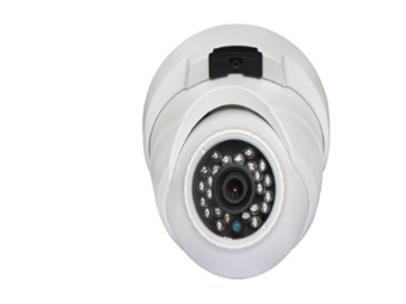 4MP POE indoor / outdoor security camera.bullet type