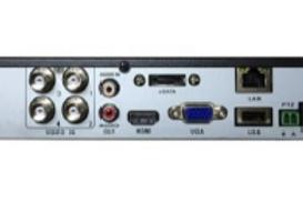 4 channnel Digital Video recorder DVR 6904