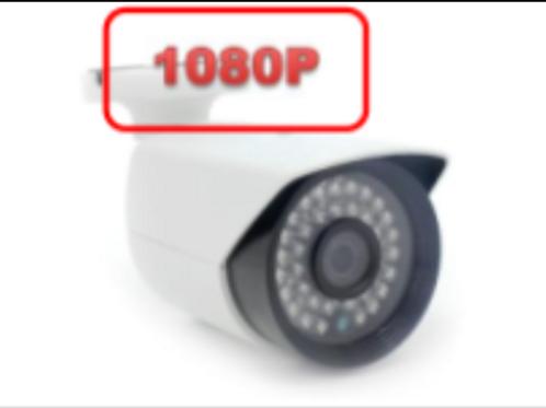 1080P HD bullet type security camera