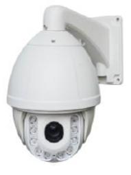 """7"""" High Speed PRZ IPC camera"""