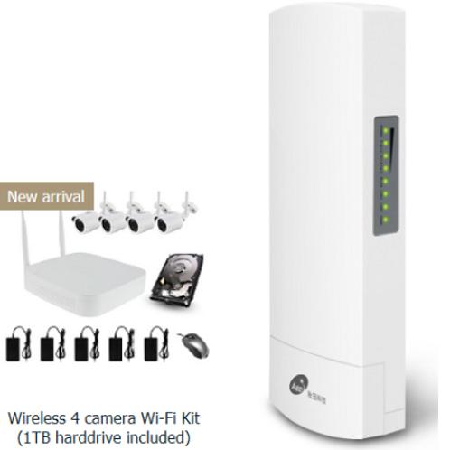 4 x Wi-Fi 4MP Hisilicon cameras + NVR with 1 TB hard drive & Wireless bridge set