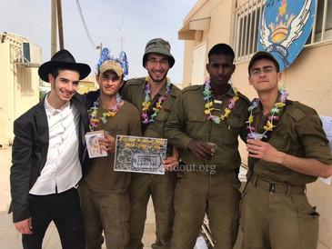 """""""Opération Pourim"""" dans les bases militaires de Tsahal en judée"""