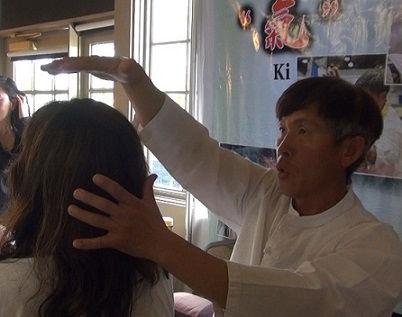 Ki Treatment (On-line)