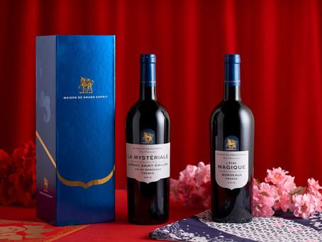 Treasury Wine Estates Wine Pairing