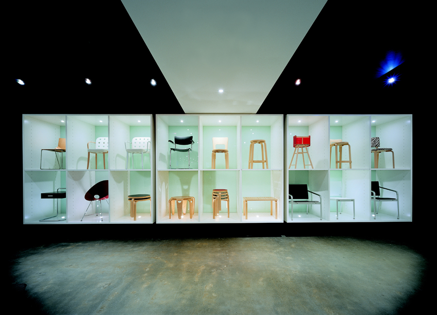 Anibou Showroom, Melbourne