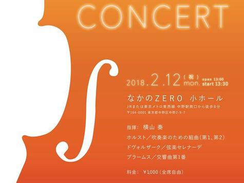 第2回チャリティコンサート
