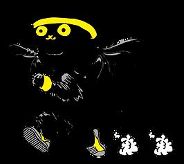 Edmund Bat dustcloud.png