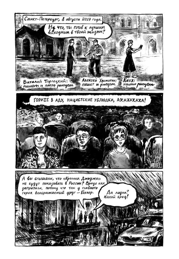 50 лет любви_ЧЕРНОВИК_2207202.jpg