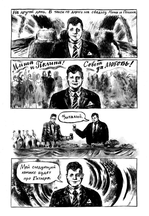 50 лет любви_ЧЕРНОВИК_2207204.jpg