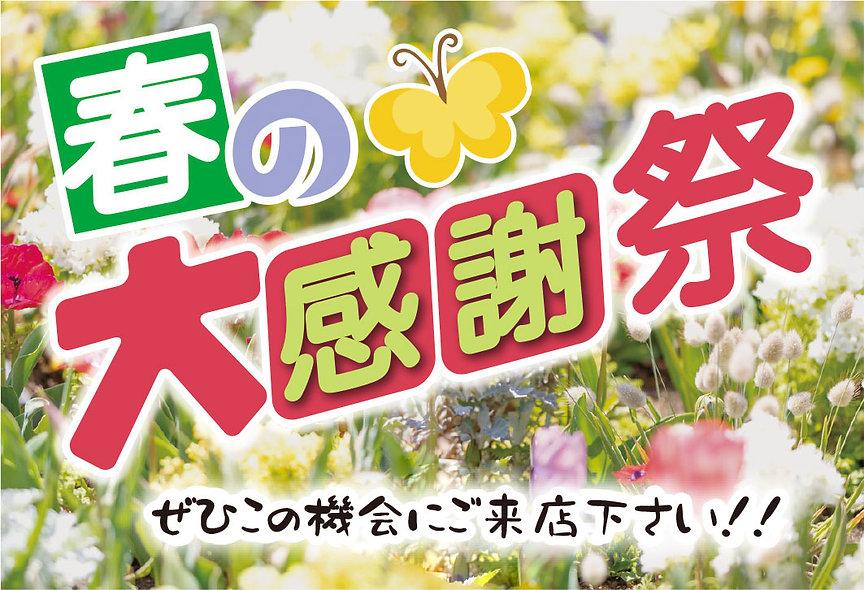 うらへ (1).jpg