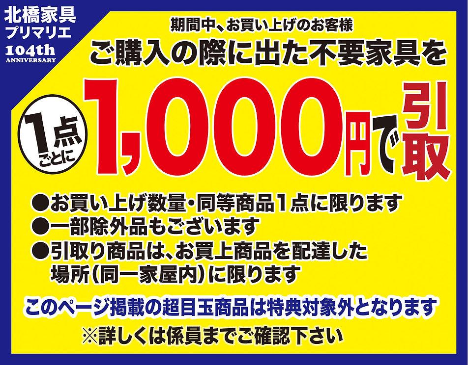 1000yen.jpg