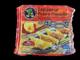 japanese prawn dumpling.png