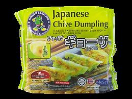 japanese chive dumpling.png