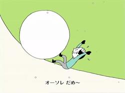 shohi_tajusaimu_saiteki