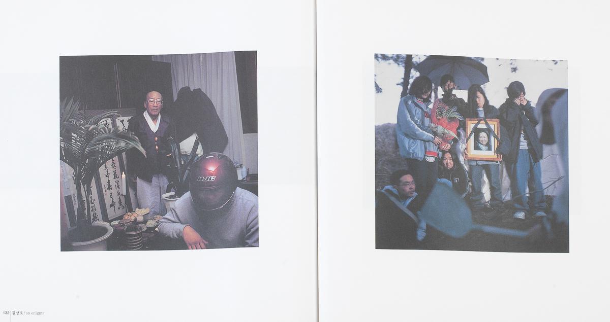 2001년 도록_62
