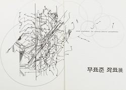 2003년 도록_63