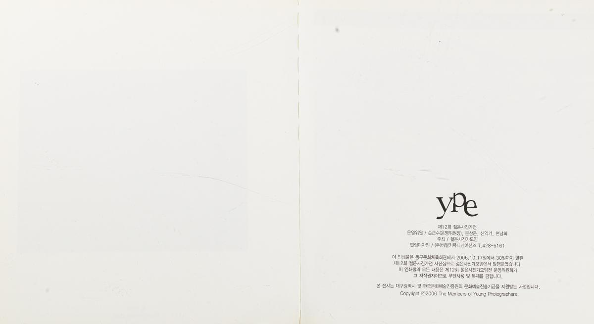2006년 도_ (31)
