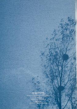1997년 도록_50