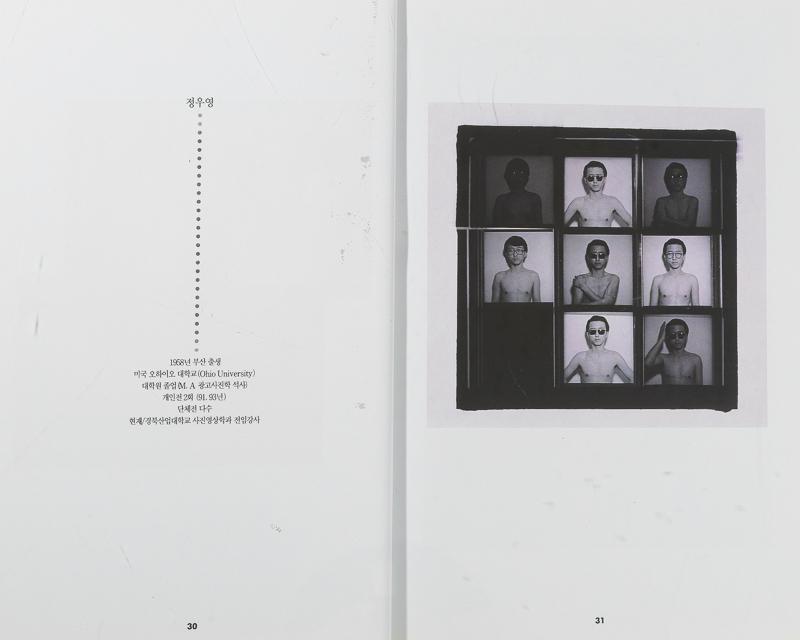 1993년 도록_15