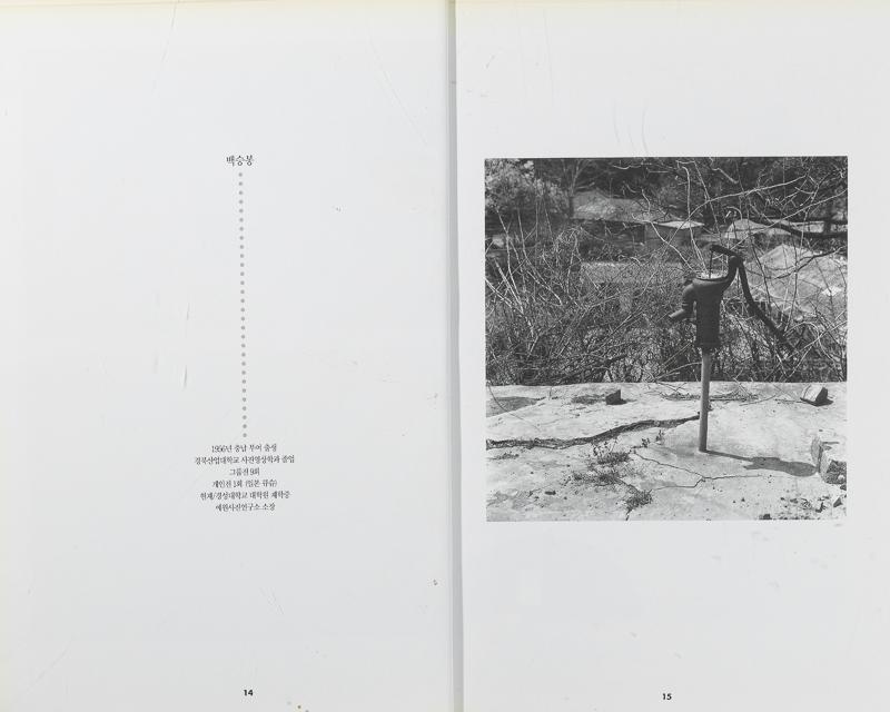 1993년 도록_7