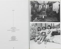 1993년 도록_36