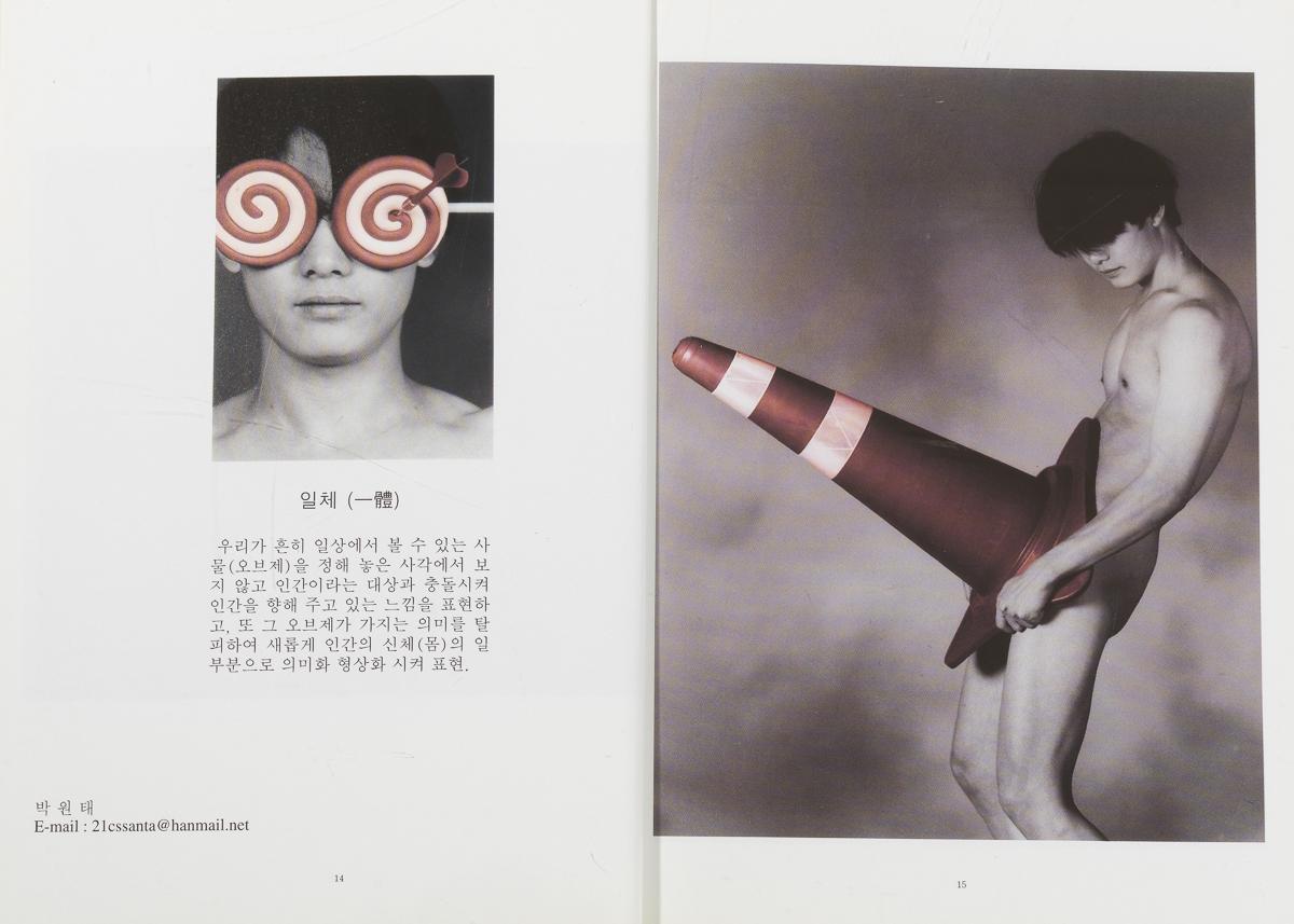 2003년 도록_68