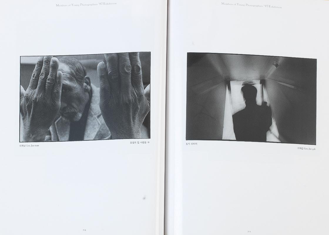 1997년 도록_28