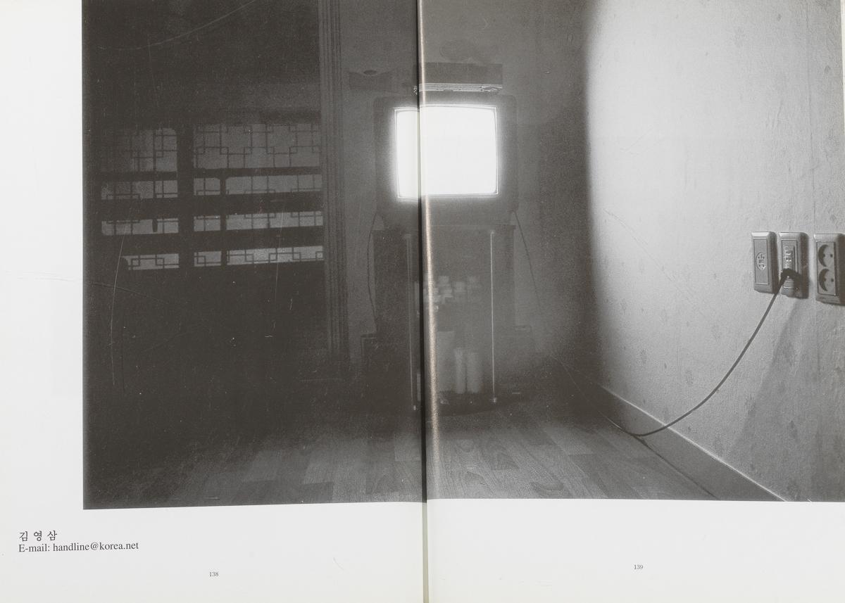 2003년 도록_56
