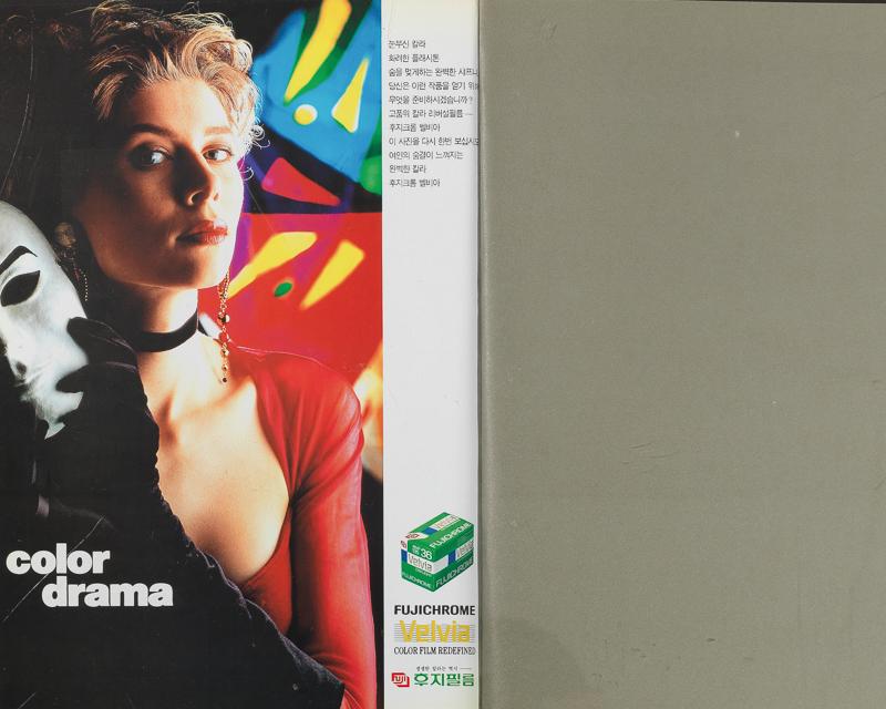 1993년 도록_40