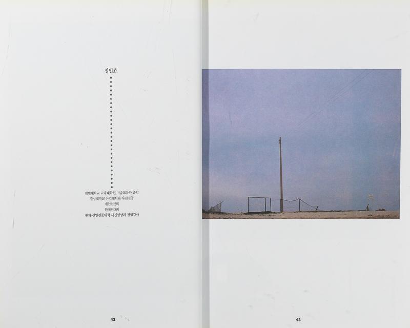 1993년 도록_21