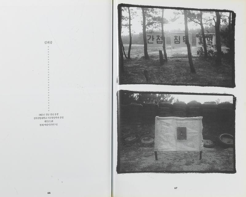 1993년 도록_35