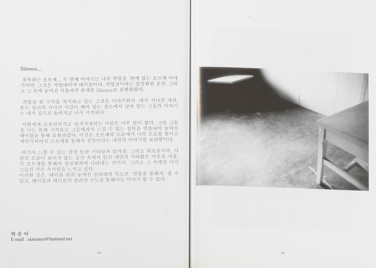 2003년 도록_40