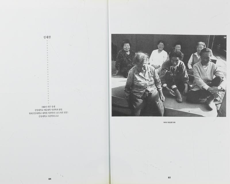 1993년 도록_22