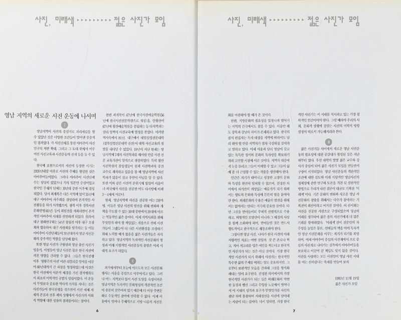 1993년 도록_4