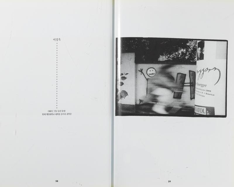 1993년 도록_30