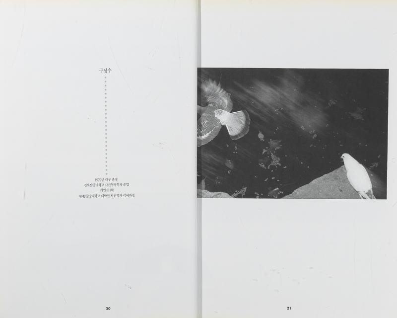 1993년 도록_10