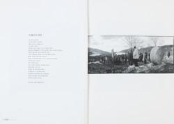 2002년 도록_44