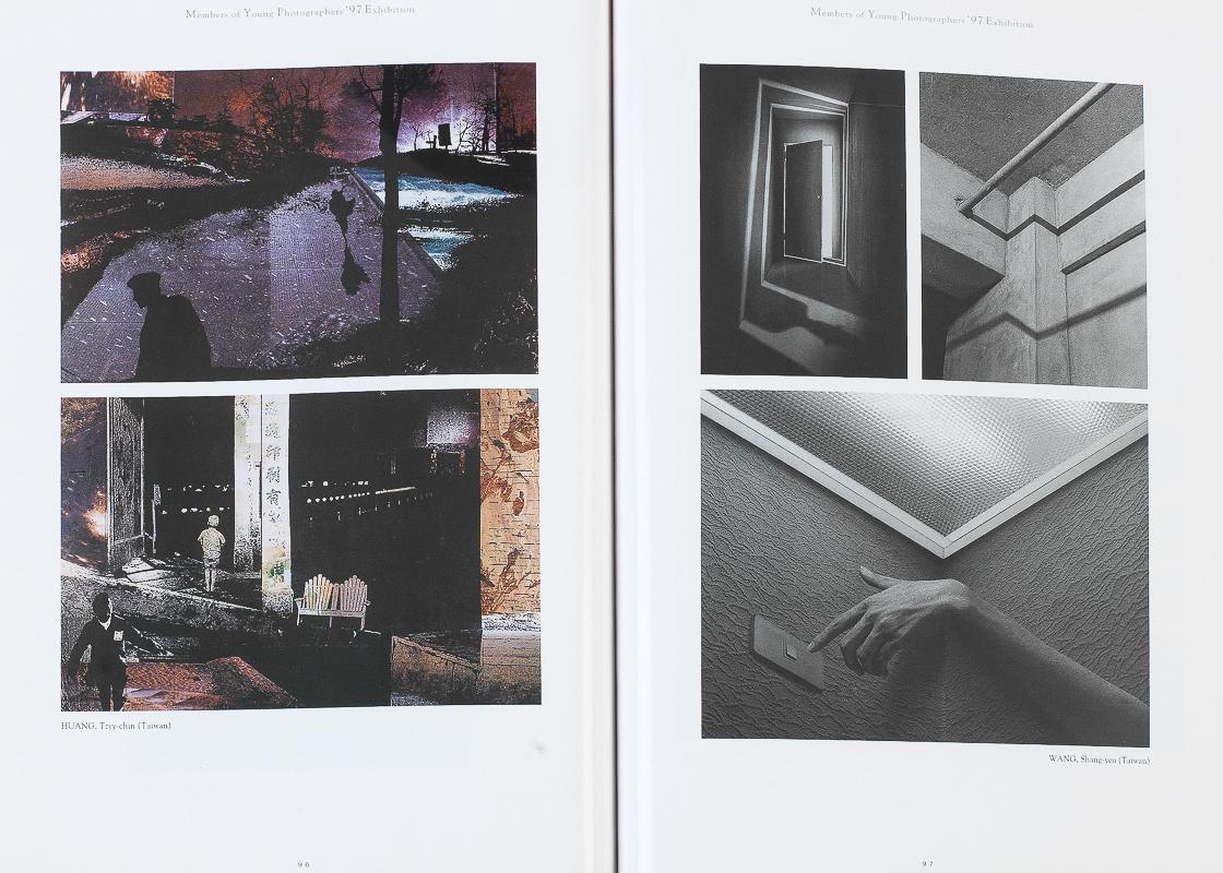 1997년 도록_42