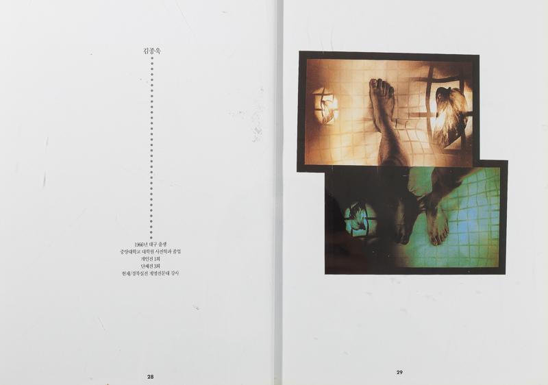 1993년 도록_14