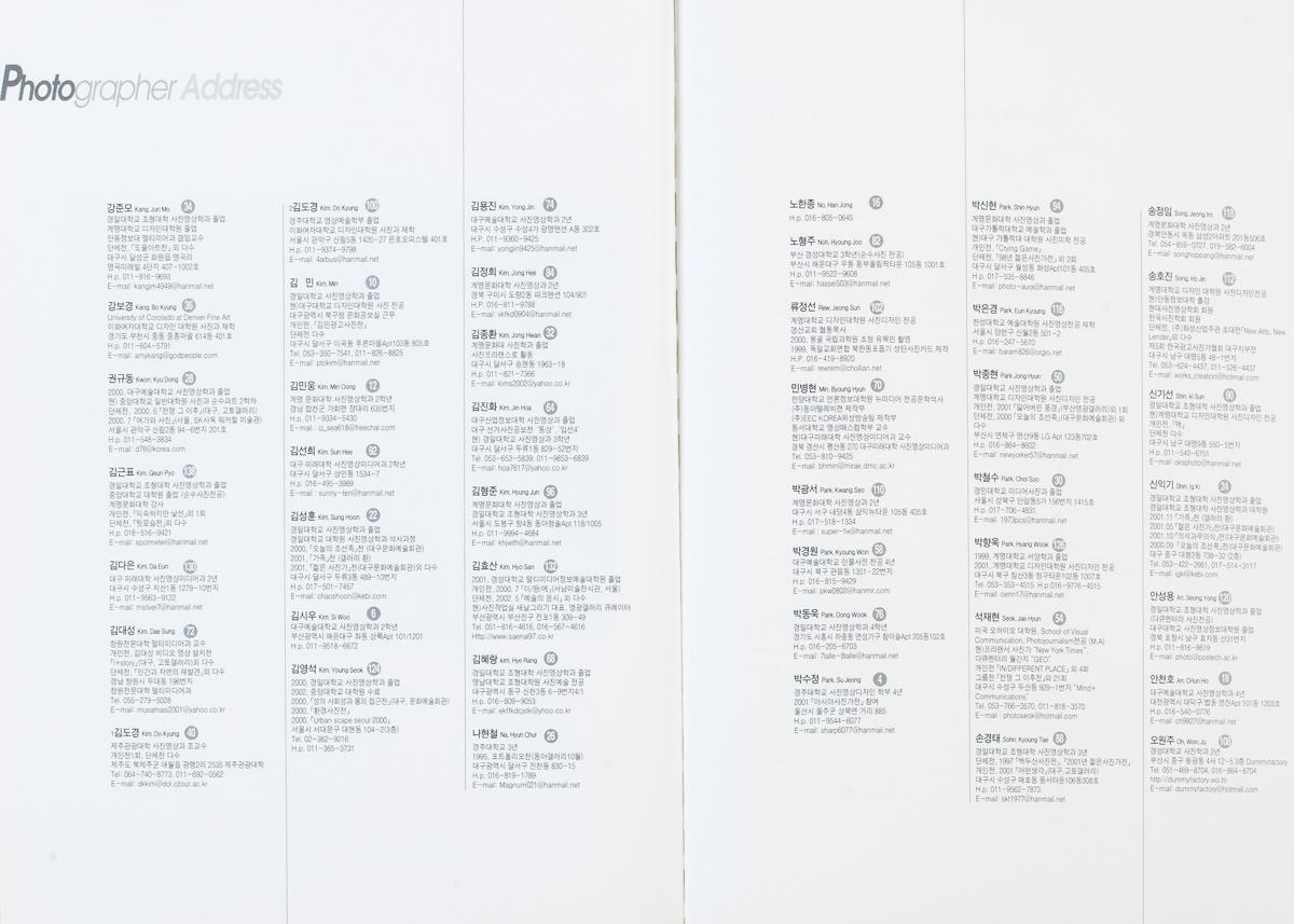 2002년 도록_67
