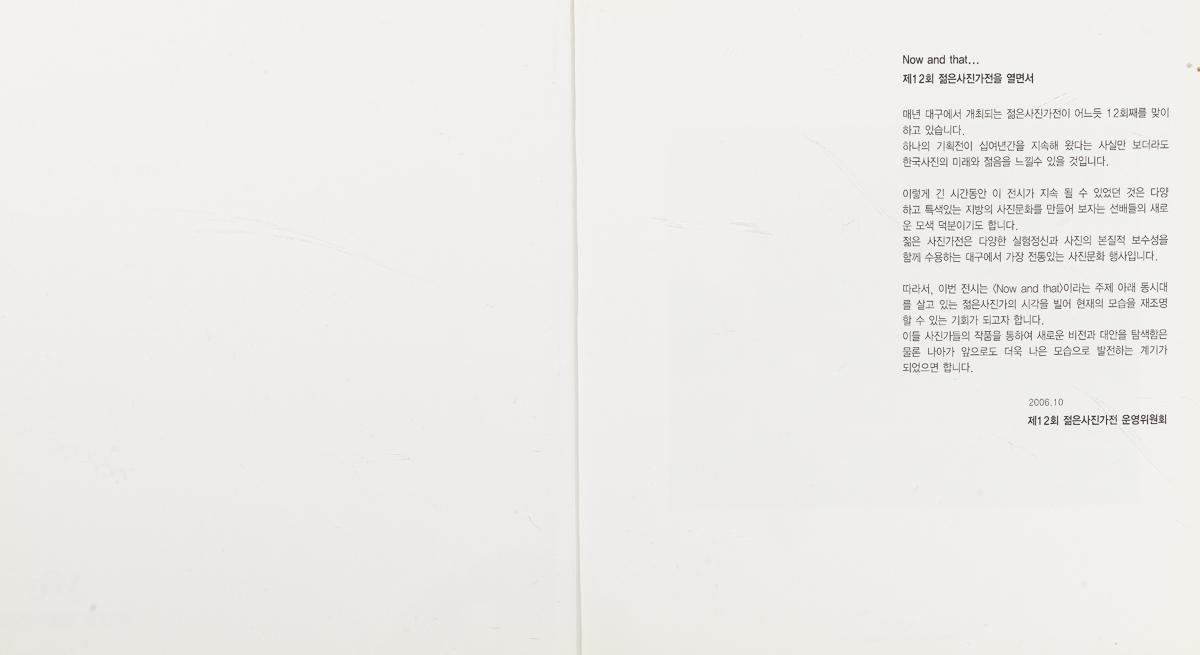 2006년 도_ (2)