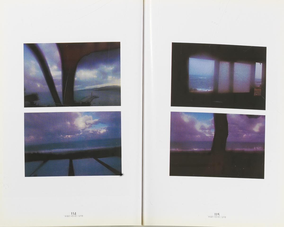 1999년 도록_53