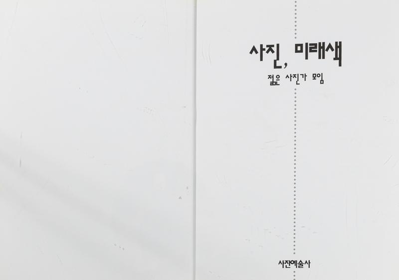 1993년 도록_2