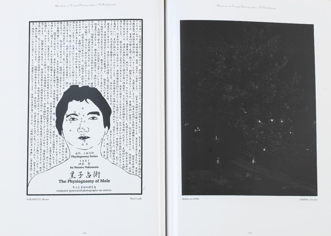 1997년 도록_38