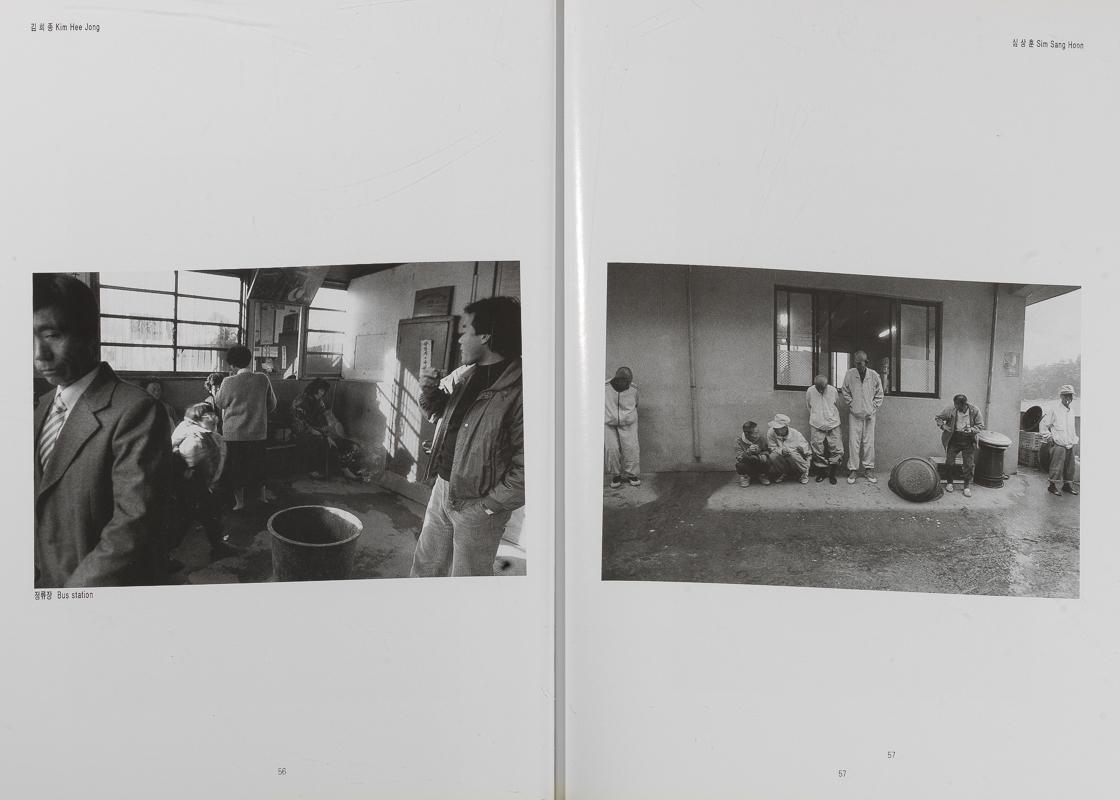 1996년 도록_ (28)