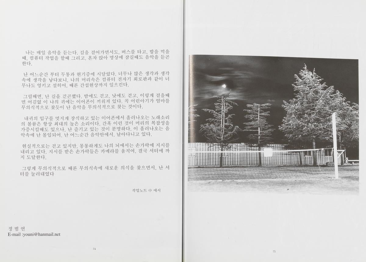 2003년 도록_24