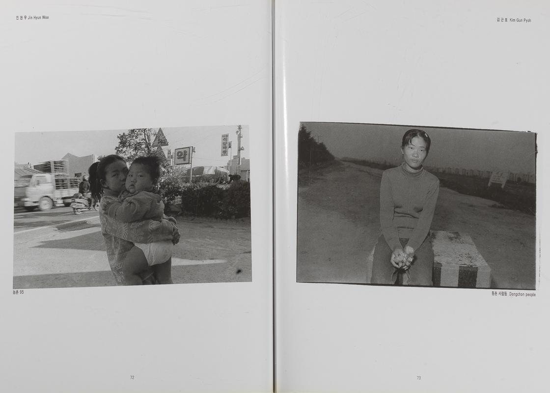 1996년 도록_ (36)