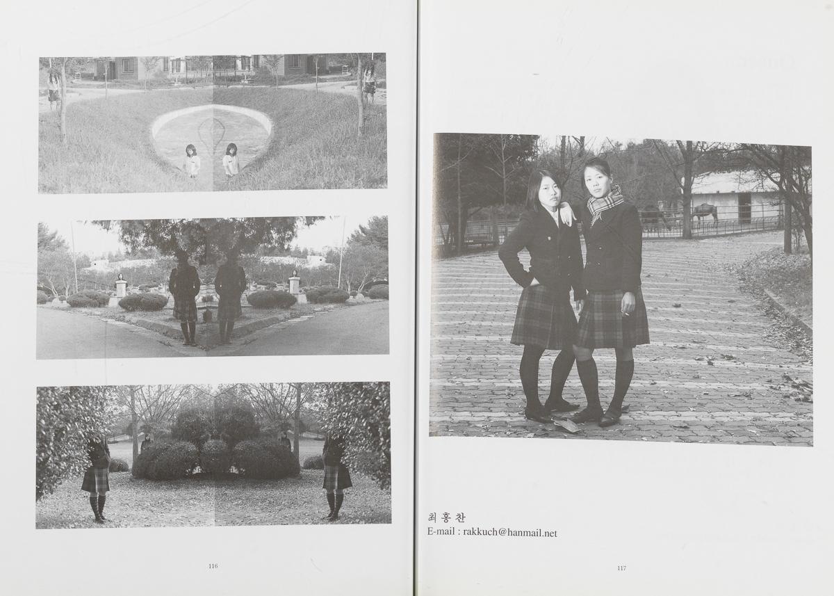 2003년 도록_45